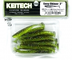 "Keitech Easy Shiner 2"" LT 51 Smoky yellow"